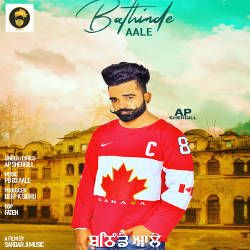 Bathinde Aale songs