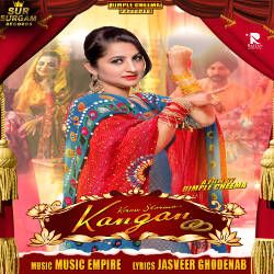Kangan songs