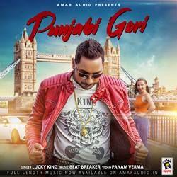 Punjabi Gori songs