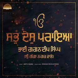 Sab Desh Paraya songs