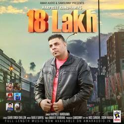 18 Lakh songs