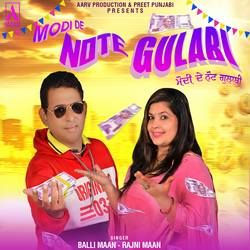 Modi De Note Gulabi songs