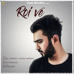 Roi Ve songs