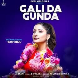 Gali Da Gunda songs