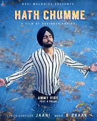 Listen to Hath Chumme songs from Hath Chumme