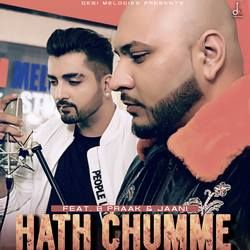 Hath Chumme Cover songs
