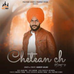 Chetean Ch songs