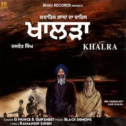 Khalra songs