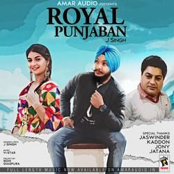 Royal Punjaban songs