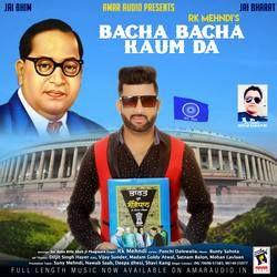 Bacha Bacha Kaum Da songs