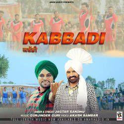 Kabbadi songs