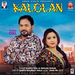 Kalolan songs