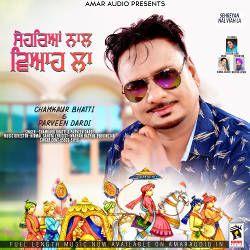 Sehreyan Nal Viah La songs