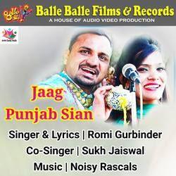 Jaag Punjab Sian songs