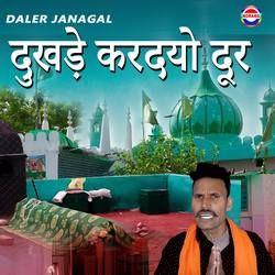 Dukhade Kardyo Dur songs