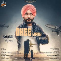 Dhee Laadli songs