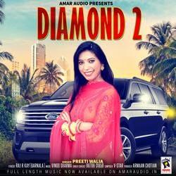 Diamond 2 songs