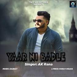 Yaar Ni Badle songs