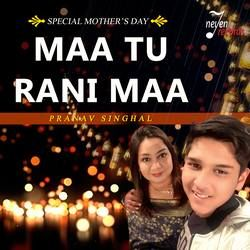 Maa Tu Rani Maa songs