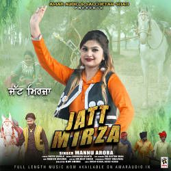 Jatt Mirza songs