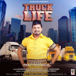 Truck Life songs