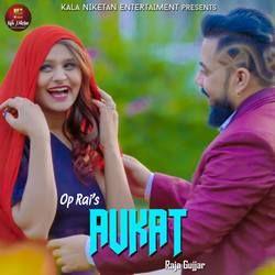 Aukat songs