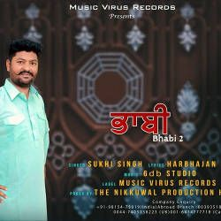 Bhabi 2 songs