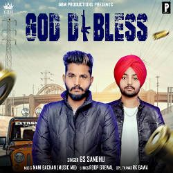 Listen to God Di Bless songs from God Di Bless