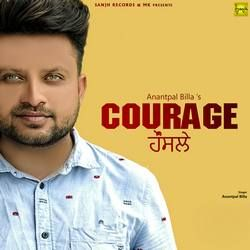 Courage songs