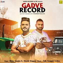 Gadve Record songs