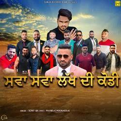 Swa Swa Lakh Di Kabaddi songs