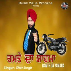 Ramte Da Yamaha songs
