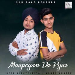 Maapeyan Da Pyar songs