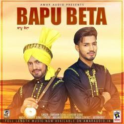 Bapu Beta songs
