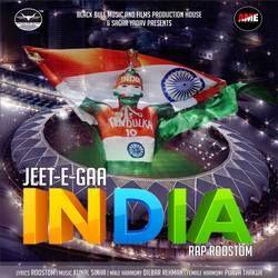 Jeet E Gaa India songs