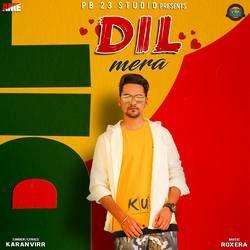 Dil Mera songs