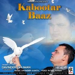 Kabootar Baaz songs