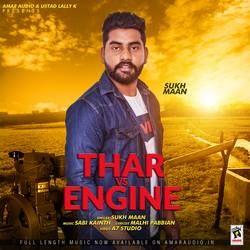 Thar Vs Engine songs