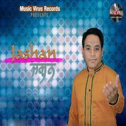 Jashan songs