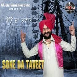 Sone Da Taveet songs