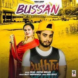 Bussan songs
