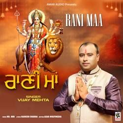 Rani Maa songs