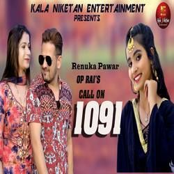 Call On 1091 songs