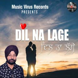 Dil Na Lage songs