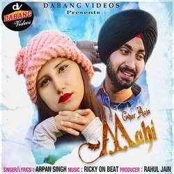 Ghar Aaja Mahi songs