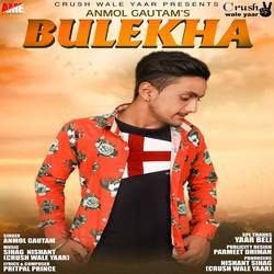 Bulekha songs