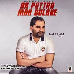 AA Puttra maa Bulave songs
