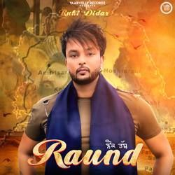 Raund songs
