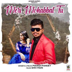 Meri Mohabbat Tu songs