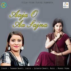 Aaja O Aa Sajna songs